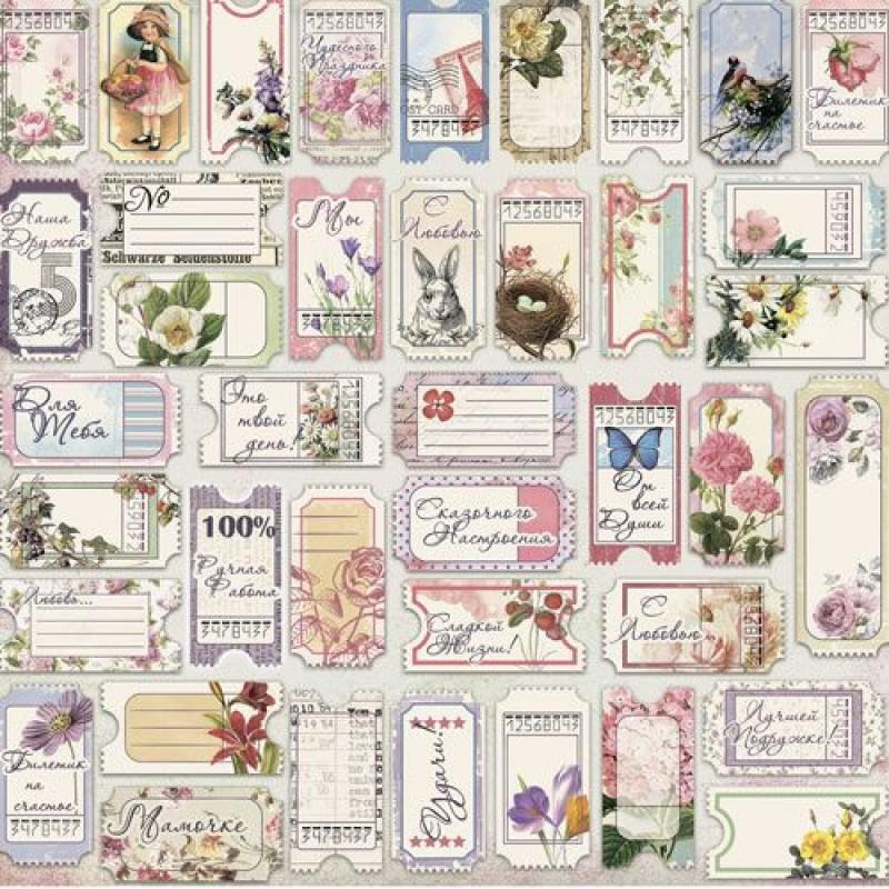 Скрап бумага в открытках