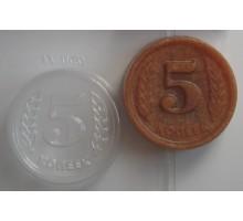 5 копеек, пластиковая формочка для мыла