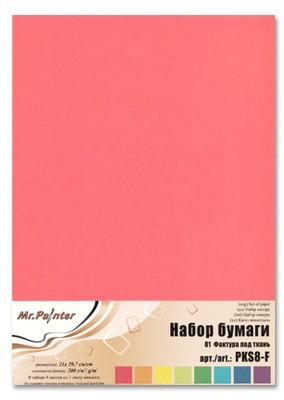 _Набор бумаги из 8 листов для скрапа фактура под ткань  Mr.Painter