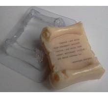 Свиток, форма для мыла пластиковая